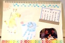 【DearMother】おやこカレンダー①
