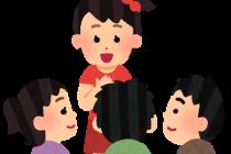 jikosyoukai_girl